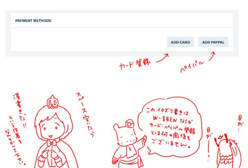 f:id:tanabeitoshi:20180615211721p:plain