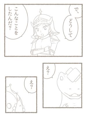 f:id:tanabeitoshi:20180625090302p:plain