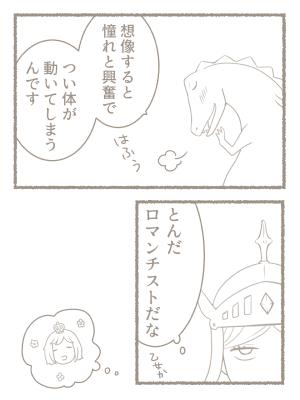f:id:tanabeitoshi:20180705061735p:plain