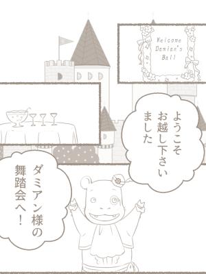 f:id:tanabeitoshi:20180706064146p:plain
