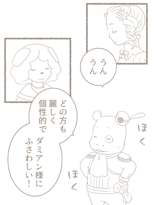 f:id:tanabeitoshi:20180709090752p:plain
