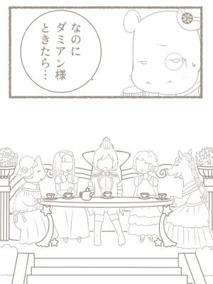 f:id:tanabeitoshi:20180710080845p:plain