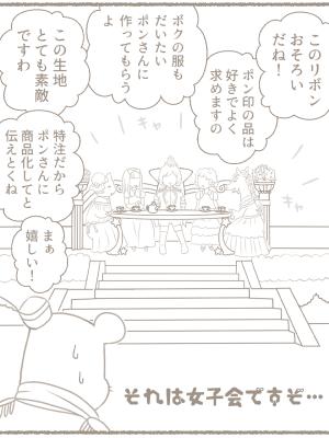 f:id:tanabeitoshi:20180711093731p:plain