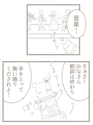 f:id:tanabeitoshi:20180712091802p:plain
