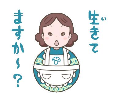 f:id:tanabeitoshi:20180714143902p:plain