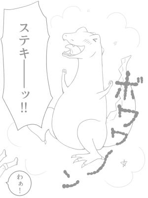 f:id:tanabeitoshi:20180730102505p:plain