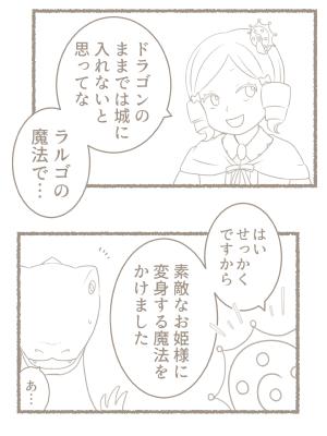 f:id:tanabeitoshi:20180802072148p:plain