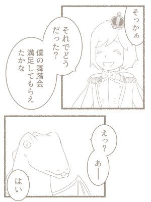 f:id:tanabeitoshi:20180803112930p:plain