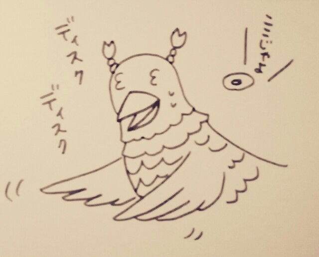 f:id:tanabeitoshi:20180920101123j:plain