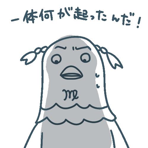 f:id:tanabeitoshi:20180920105318p:plain