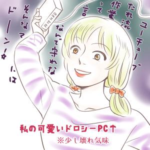 f:id:tanabeitoshi:20180920113552j:plain