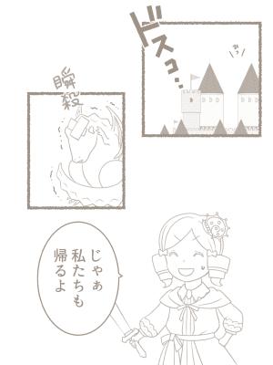 f:id:tanabeitoshi:20181011124516p:plain
