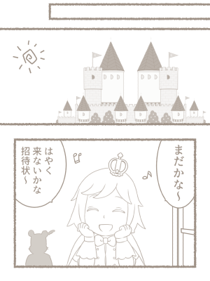 f:id:tanabeitoshi:20181016060510p:plain