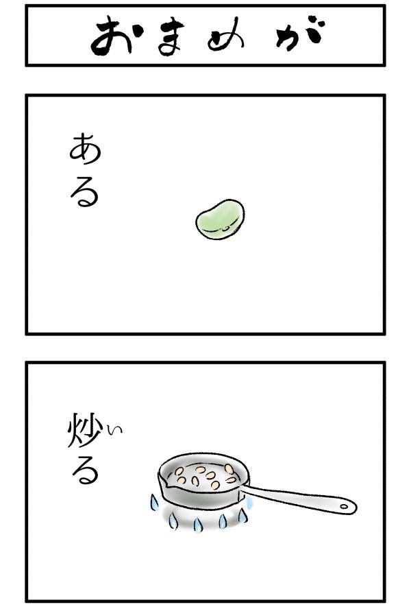 f:id:tanabeitoshi:20181109210841p:plain