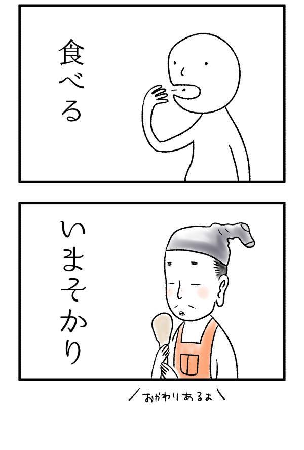 f:id:tanabeitoshi:20181109210853p:plain