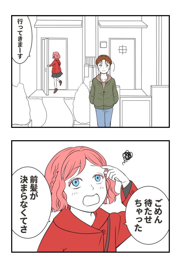 f:id:tanabeitoshi:20190213210352j:plain