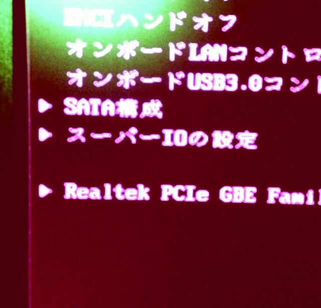 f:id:tanabeitoshi:20190220204933j:plain