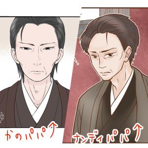 f:id:tanabeitoshi:20190422143900p:plain