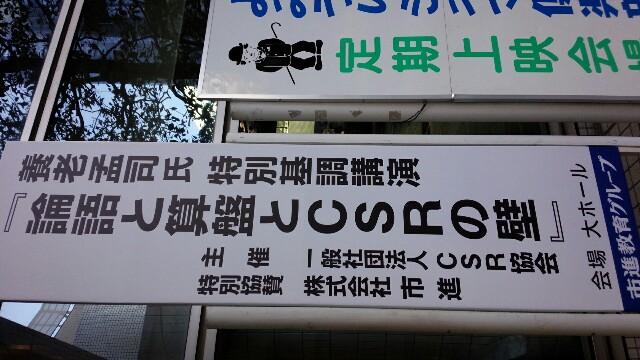 f:id:tanabekenji:20170221150752j:image