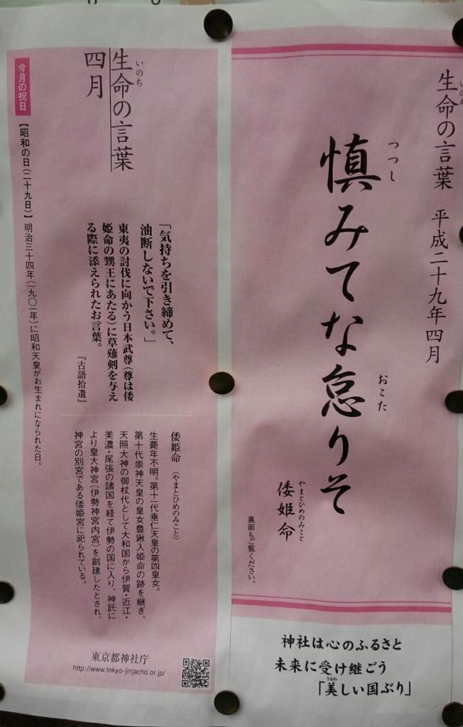f:id:tanabekenji:20170402200002j:plain