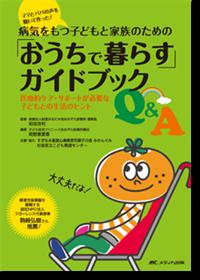 f:id:tanabekenji:20170903202516p:plain