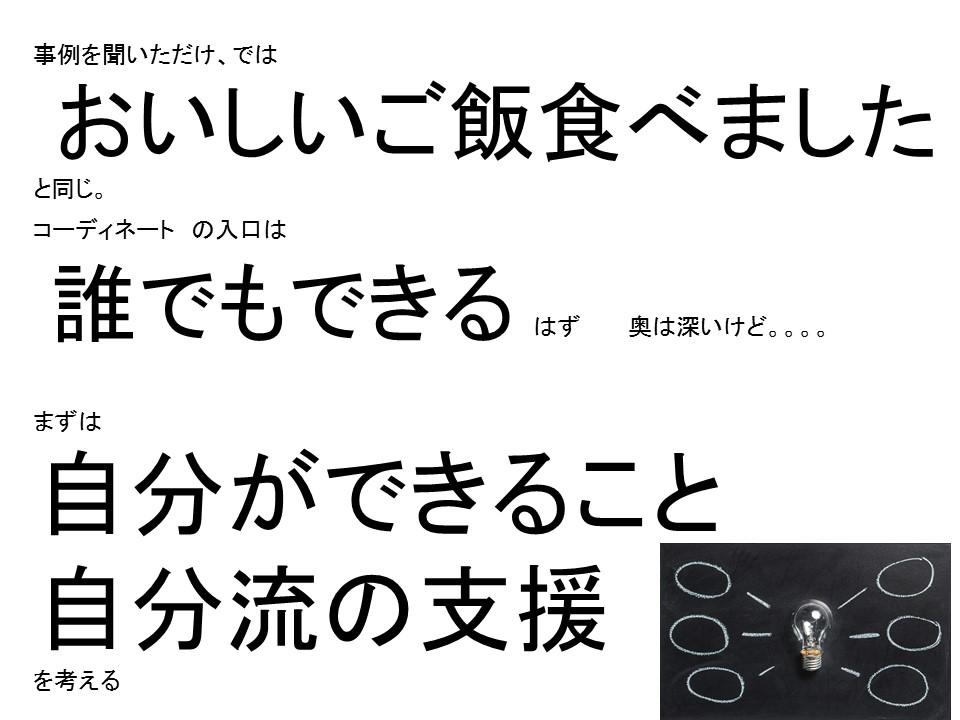f:id:tanabekenji:20171111141015j:plain