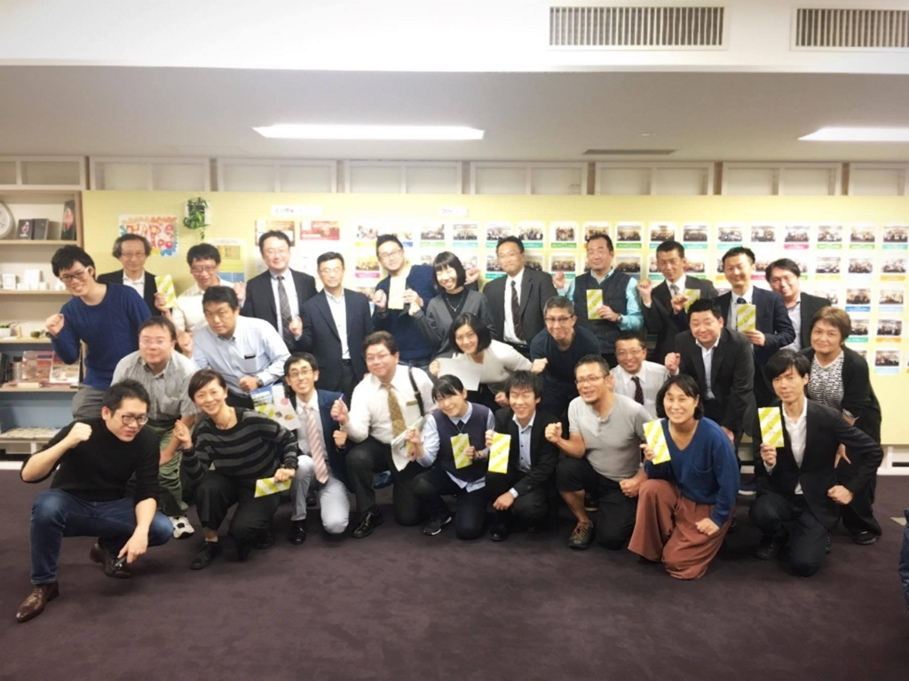 f:id:tanabekenji:20171111141511j:plain