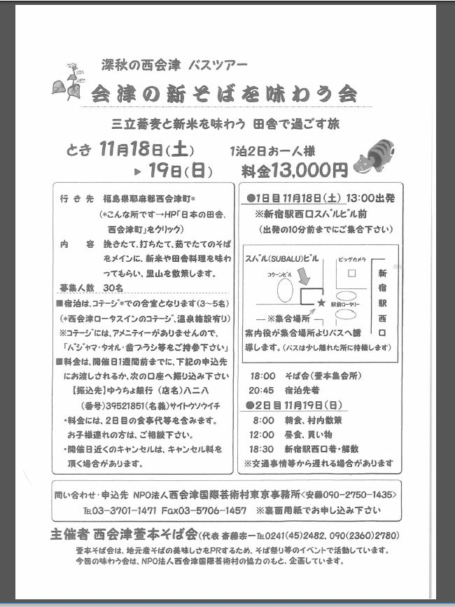 f:id:tanabetan:20170925155311j:plain