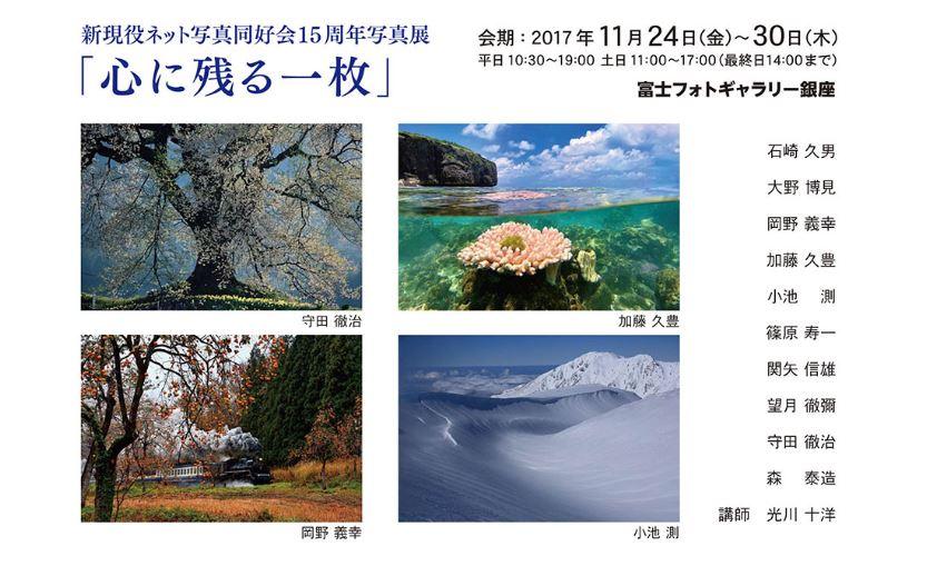 f:id:tanabetan:20171127114614j:plain