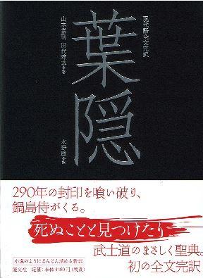 f:id:tanabetan:20210311103101j:plain