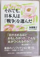 f:id:tanabetan:20210926191232j:plain