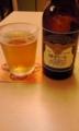 江ノ島ですが鎌倉ビールですなう!