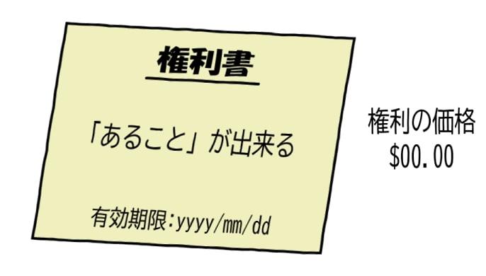 f:id:tanac123:20200216170636j:plain