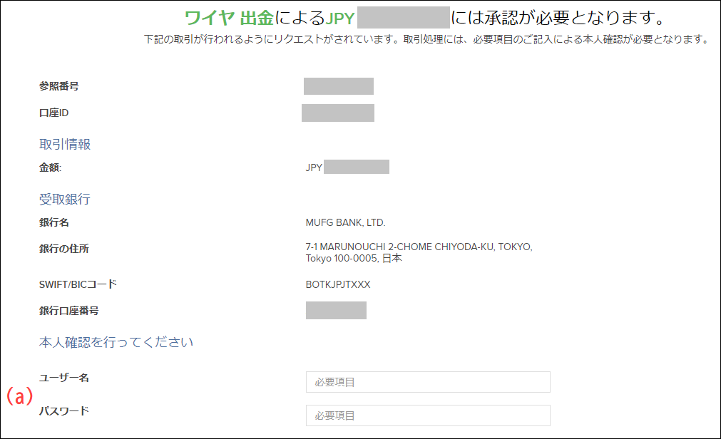 f:id:tanac123:20200217154703p:plain