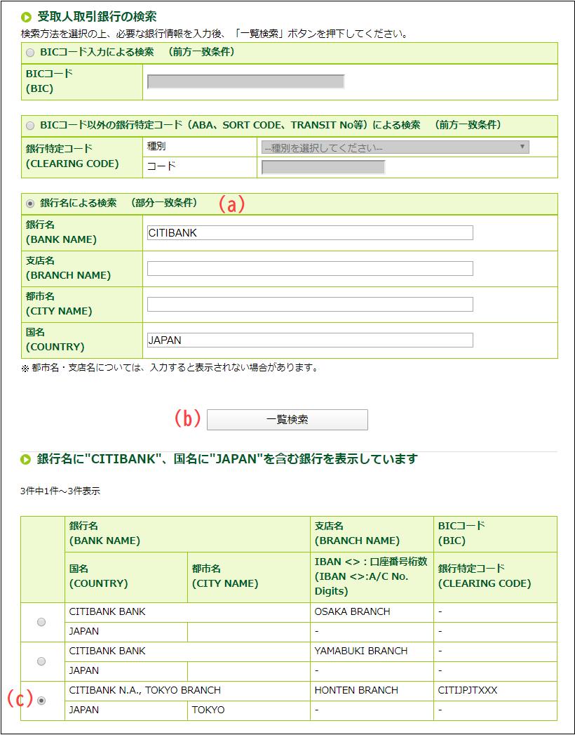f:id:tanac123:20200217164650p:plain