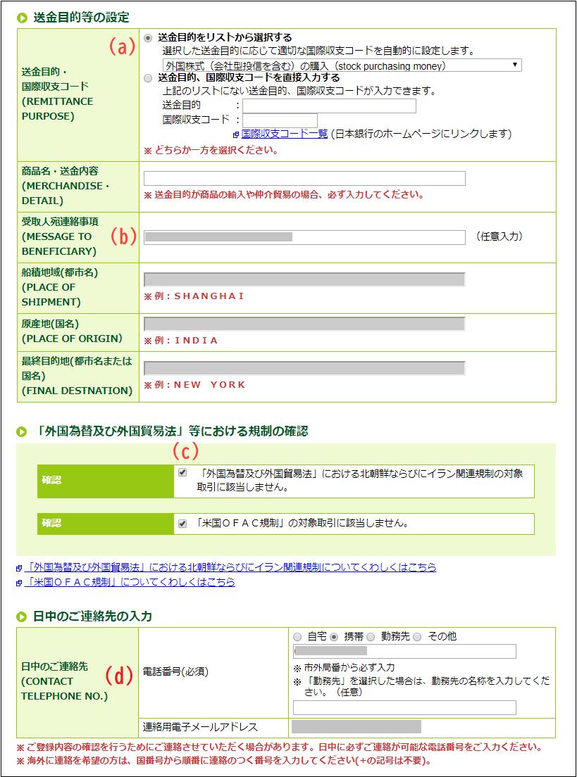 f:id:tanac123:20200217165005p:plain