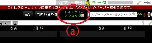 f:id:tanac123:20200220190359p:plain