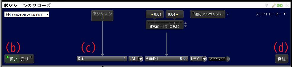 f:id:tanac123:20200220190853p:plain