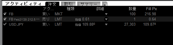 f:id:tanac123:20200220210828p:plain