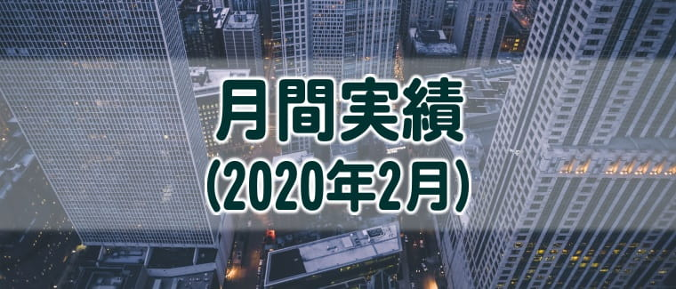 f:id:tanac123:20200303111630j:plain