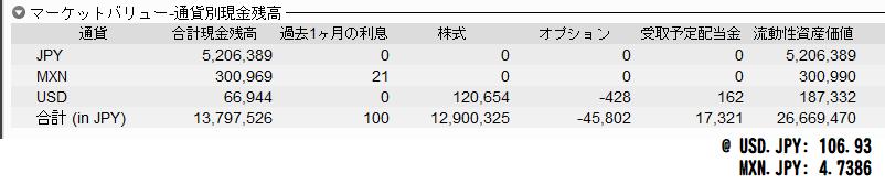 f:id:tanac123:20200711181207p:plain