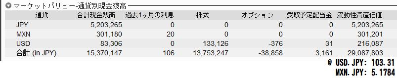 f:id:tanac123:20201220090445p:plain