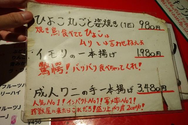 f:id:tanadaimonster94:20180522202757j:image
