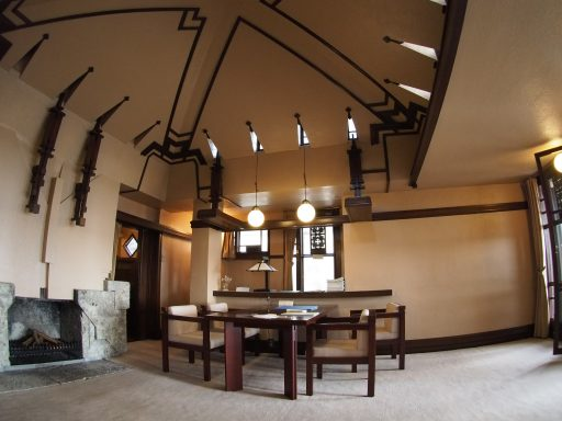 The dining room on the 4th floor