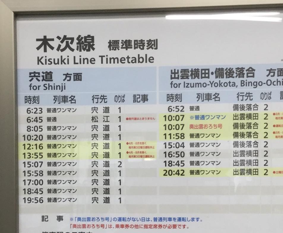 f:id:tanaka-B-toshihiko:20151231120230j:plain