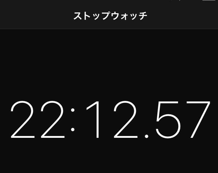 f:id:tanaka-B-toshihiko:20180429122201j:plain