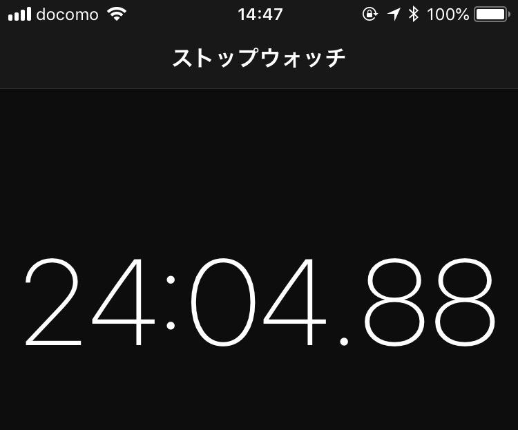 f:id:tanaka-B-toshihiko:20180511144713j:plain