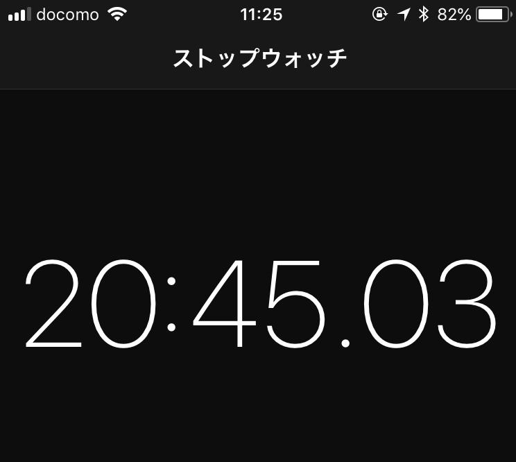 f:id:tanaka-B-toshihiko:20180512112930j:plain