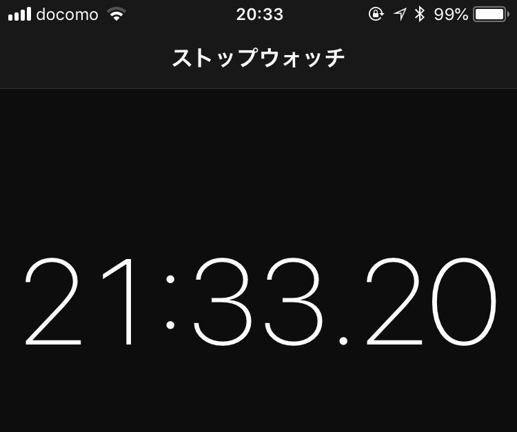 f:id:tanaka-B-toshihiko:20180515203352j:plain