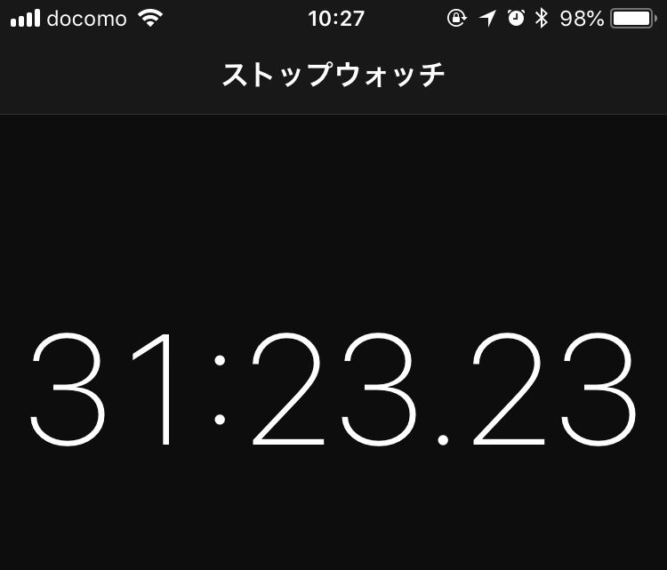 f:id:tanaka-B-toshihiko:20180522102723j:plain